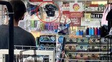 'Shameful': Face mask with Nazi symbols for sale at Shell petrol station