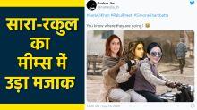 People are Sharing Funny Memes on Sara Ali Khan and Rakul Preet on Twitter