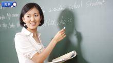 ✎想重點提升英語會話或寫作能力?立即搜尋英語進修課程