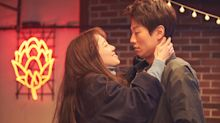 REVIEW: 'Crazy Romance' isn't just another romcom