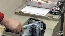 台幣終止連4貶收28.95元 央行:28或29字頭均可能出現