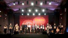 2020廣場藝術節揭幕   柯文哲宣告北市藝文新生活啟動