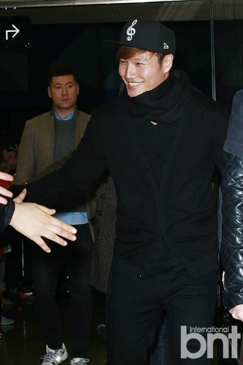 hapcheon kim jong kook dating