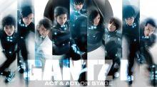 【有片】角色造型曝光 《Gantz》真人舞台劇版有「和泉紫音」