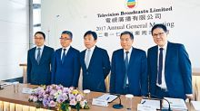 AB股架構已存七年 黎瑞剛:合法入股TVB