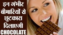 Chocolates makes the body healthy and fit