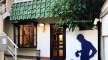 【 京都咖啡店 】鬧區窄巷深處的絕讚咖啡店三選@Mandy。京都進行式