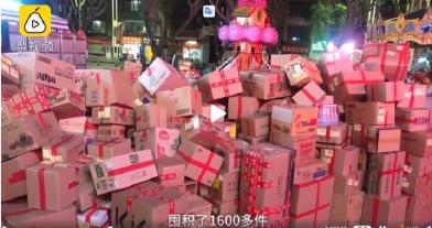 狂買「1617件包裹」快遞崩潰
