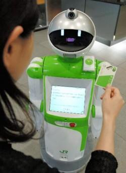 """""""I"""" robot coming to a train station near you..."""