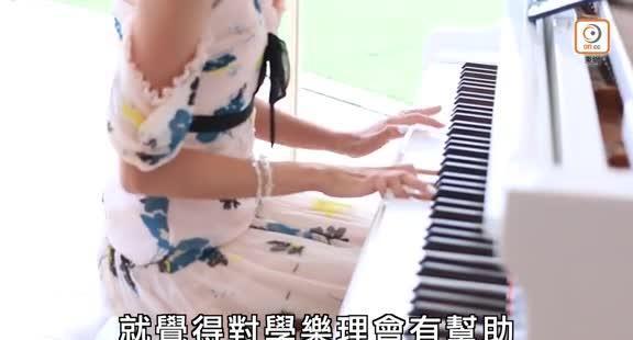《東張》女神阮嘉敏 為天王學琴