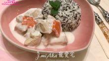 【食譜】椰香雞肉藜麥飯