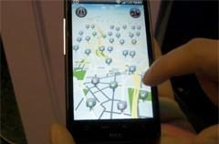 TomTom maps get loaded onto HTC Locations, promise 'zero-wait navigation experience'