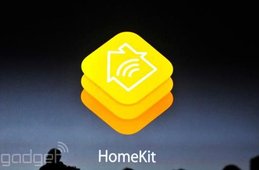 Apple's smart home initiative is called HomeKit