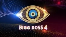 Bigg Boss Telugu 4: List Of Contestants For This Season Rumoured To Participate In The Show