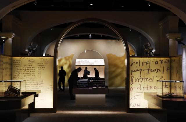Recommended Reading: Dead Sea Scroll fragments in DC are fakes