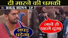 Bigg Boss 12: Romil Chaudhary & Sreesanth get violent; threaten each other
