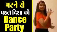 Disha Salian last dance video goes viral on Social Media; video