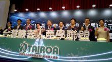 台灣機器人產學聯盟成立 高職科大與企業攜手育才