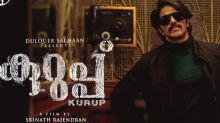 Dulquer Salmaan Has The Best Eid Gift For Fans, New Poster Of His Film 'Kurup'