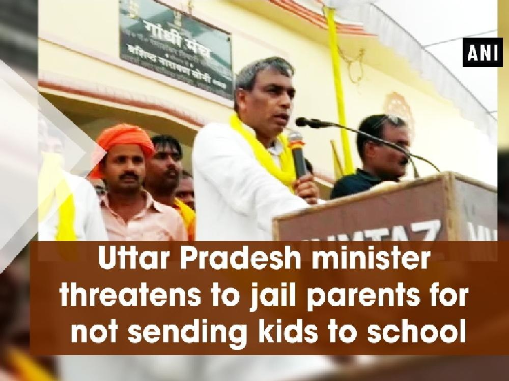 Uttar pradesh minister threatens to jail parents for not for Arjun appadurai how to make a national cuisine