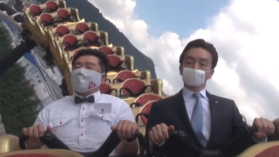 'Don't scream and be serious' Japan theme park tells rollercoaster riders
