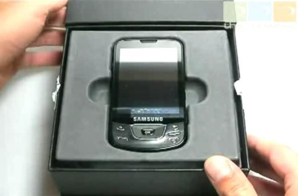 """Samsung Galaxy GT-I7500 unboxed, """"Google Experience"""" distinction now clear as mud"""