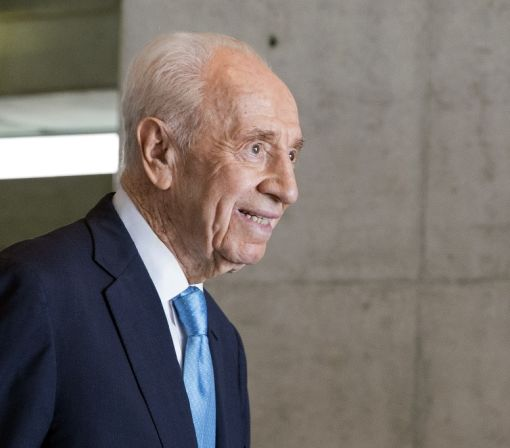Shimon Peres: five key facts on former Israel premier