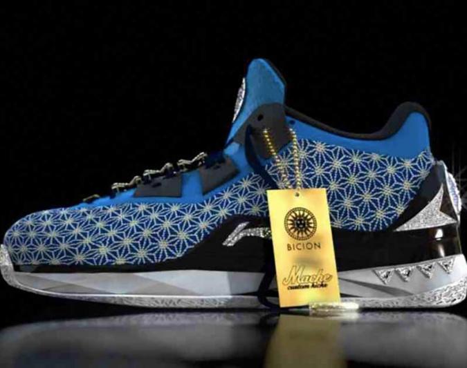 3,5 Mio. Euro: Die teuersten Sneaker der Welt