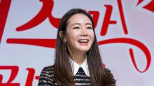 Actress Choi Ji Woo of 'Winter Sonata' ties the knot in private wedding