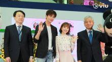 Fans tease 'Strong Woman Do Bong-soon' stars at Korea Travel Fair in Singapore