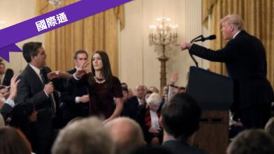 記者被指著鼻子罵 CNN提告