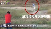 """僅壓死一隻雞就索賠180萬!廣東陸豐""""村霸""""判囚12年"""
