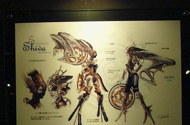 Final Fantasy XIII summons revealed in concept illustrations