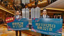 匯璽II提價加推119伙 周六賣321戶