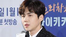 Start-up actor Kim Seon Ho to hold global fan meeting on TikTok