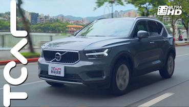 [新車試駕] 極簡的雅致品味 Volvo XC40 T3