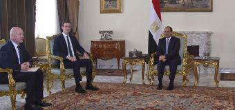 Kushner: Mideast peace plan unveiling 'soon'