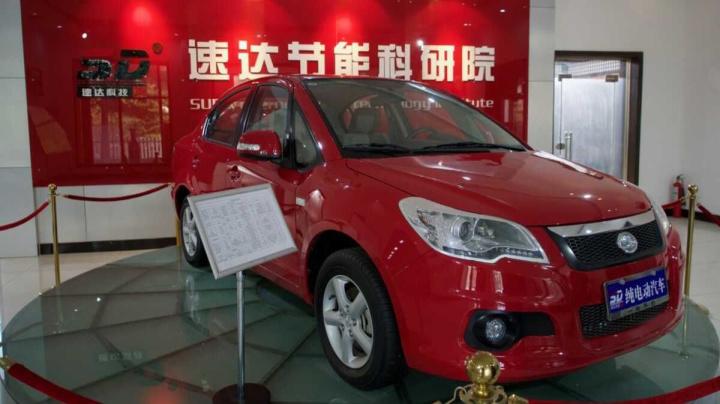Polémique autour d'une voiture chinoise électrique