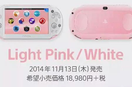 Light pink/white PS Vita announced for Japan