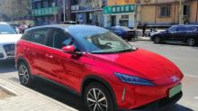 Chinese EV Maker Xpeng Motors Seeks $500M US IPO: Report