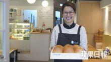 【鰂魚涌Cafe】會計師讀完藍帶開麵包店 日本麵粉整鮮奶球似曲奇咁脆