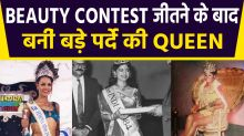 Not Only Aishwarya Rai and Sushmita Sen these Bollywood Actress also Won Beauty Pageant