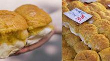 【旺角美食】$3個菠蘿包!30年老字號餅家多年未加價