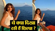 Shilpa Shetty shares her excitement to see a live volcano in italy