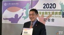 台灣近半數家庭年收不到80萬 15%連支應生活都有困難