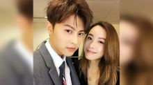 JPM's Prince confirms romance with Stephy Tang