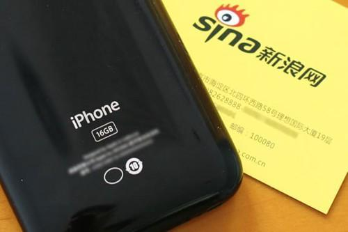 China Unicom's iPhone gets regulatory approval, pictured