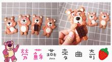 【曲奇食譜】勞蘇燕麥曲奇改良版!麵糰較硬更易操作