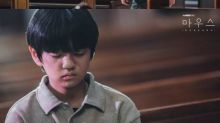 Potret Kim Kang Hoon Jadi Versi Muda Lee Seung Gi di Drama Mouse