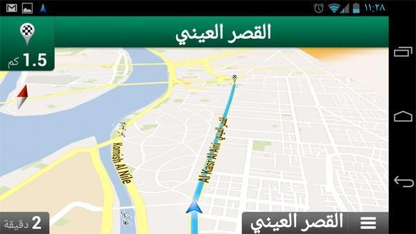 Google Maps Navigation for Android hits nine MENA nations, adds Arabic voice search